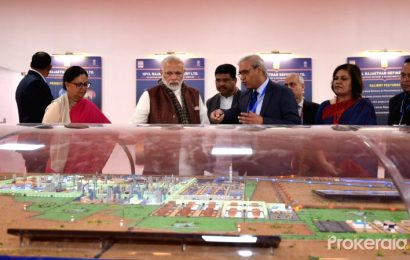 PM Visit